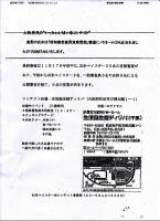 お米マイスター米コンテスト1