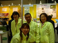 健康博覧会2013年参加2